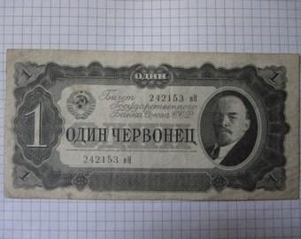 Russia 1 Chervontsev, 1937  V.Lenin - Soviet Union banknote