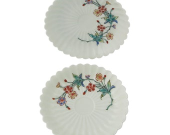 Pair Japanese Kakiemon Porcelain Dishes