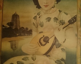 1930's Silk Chinese Ad for Cigarettes