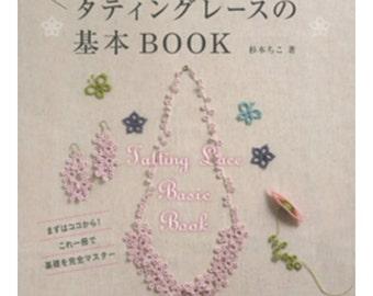 Basic TATTING LACE Japanese Craft Book