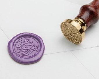 Custom Arabic Calligraphy (Two Names)