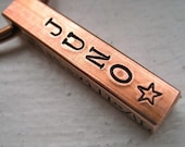 Copper ID Bar Pet Tag