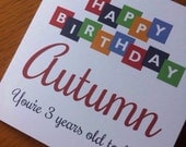 Child's Birthday Building Blocks Card with Name and Age