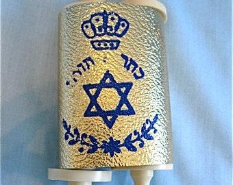 Vintage Miniature Jewish Torah