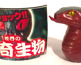 Marmit UMA Tsuchinoko