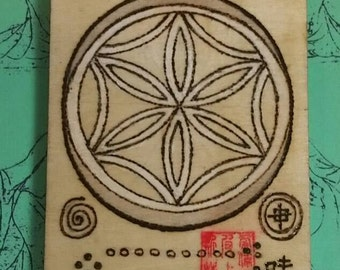 Taoist Protective Geomantic Drawing with Lo Shu and Flower of Life