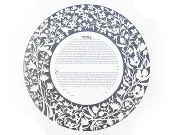 Garden Ketuba - papercut - gray