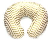 Gold nursing pillow cover GOLD CHEVRON - baby girl bedding- feeding pillow cover- breastfeeding pillow cover-gold nursing pillow slipcover