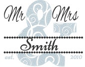 Lace fill curl and swirl Split ampersand & Monogram font machine embroidery design - font included! for hoops 4x4, 5x7, 6x10 and 8x12