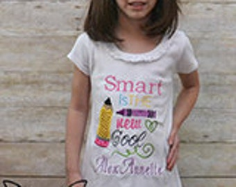 Smart is the new Cool, School Dress, First day of school, First Grade, Preschool, PreK, 1st grade outfit, Preschool outfit,