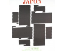 Unknown - Japon (1975) Lithograph sku EF9759