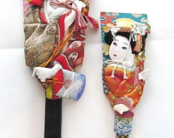 Vintage Hagoita paddles * Geisha * japanese badmiton * kimono silk