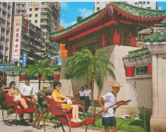 60s HONG KONG Chinese Women in Rickshaws Postcard 香港 明信片 九龍 佐敦道 喬治五世公園外