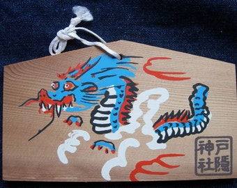 Ema, Votive Prayer Board, year of dragon