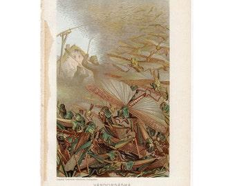 Locust cicada etsy for Grasshopper tattoo supply