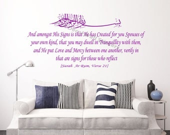 Islamic Family Quote Wall Stickers Islamic Wall Art Decals Surah Rum Verse:21  with Bismillah Calligraphy