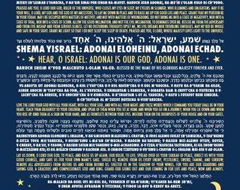 Bedtime Shema Prayer Poster