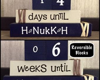 HANUKKAH REVERSIBLE COUNTDOWN wood blocks stacking blocks holiday decor seasonal decor home decor...