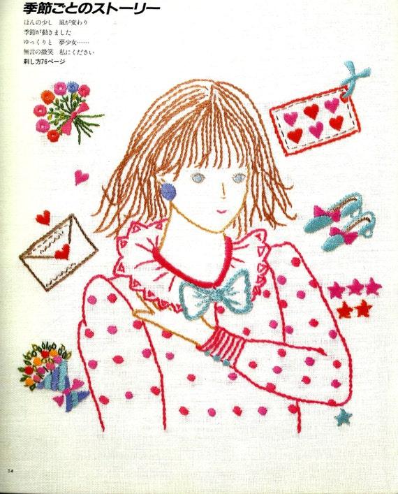 Japanese basic embroidery e book vintage
