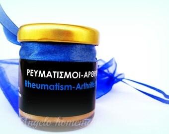Rheumatism Salve.Pain relief Balm. Arthritis Soother Salve. Rosemary, Tea tree,Lavender, Thyme Beeswax Salve. 1.35 oz Jar. Organic Balm.