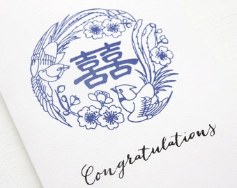 Chinese Wedding Congratulations Card - China Blue Phoenixes