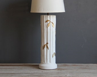 Tall Gold & White Faux Bamboo Column Lamp