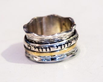 Hebrew Ring, Hebrew Jewelry, Meditation Ring. Hebrew Blessing, Spinner Rings , Poesie Ring Bands