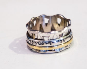 Jewish Jewelry . Personalized Hebrew Meditation Ring. Hebrew Blessing. Silver & gold spinner ring.