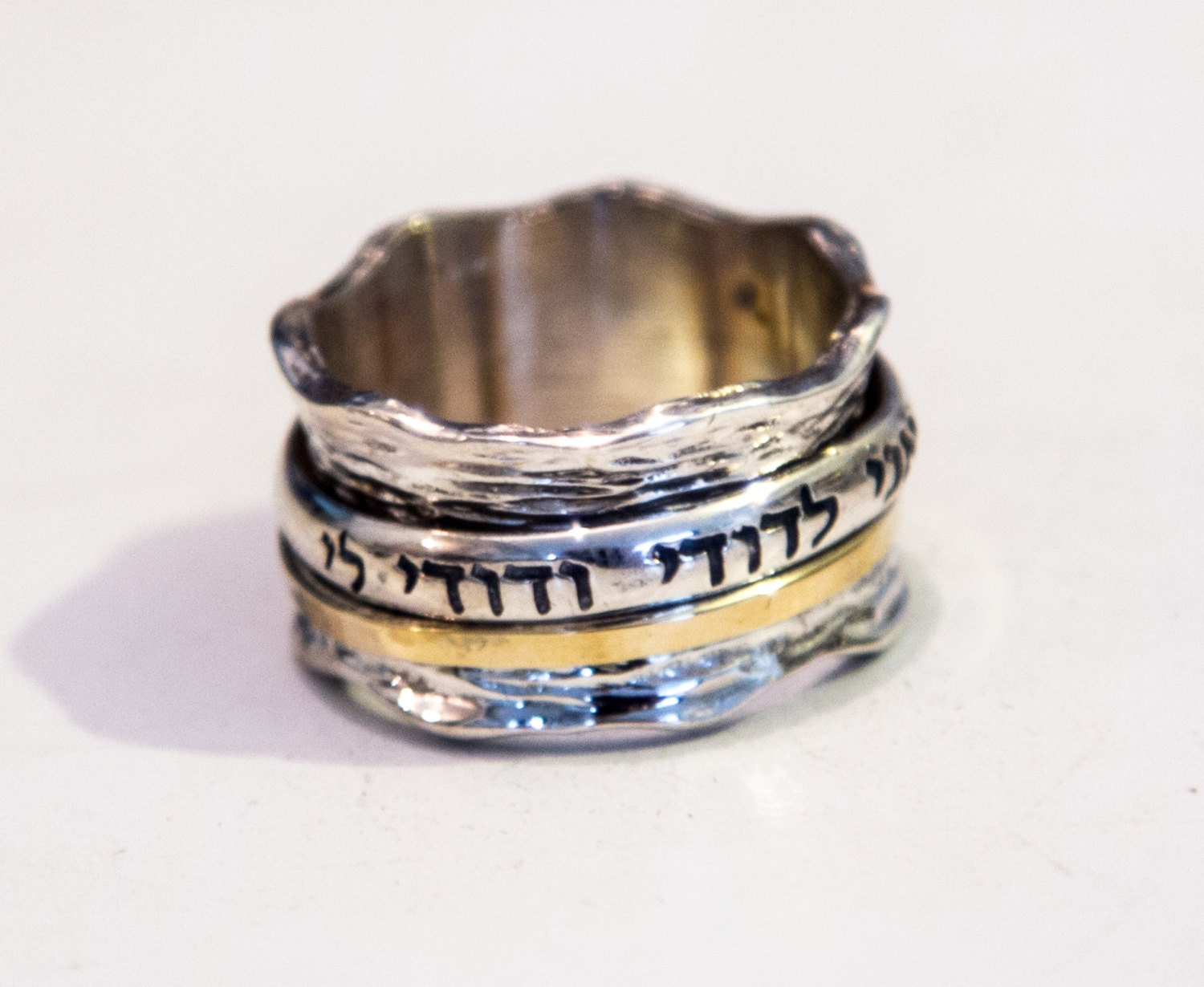 hebrew ring hebrew jewelry meditation ring hebrew by