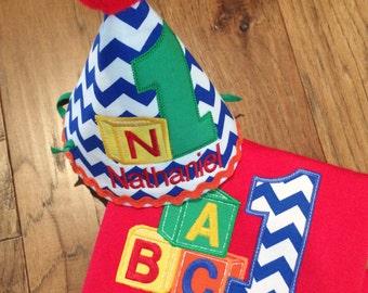 Boys Birthday Blocks Set