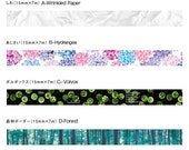 Limited Edition mt Japanese Washi Masking Tape Vol.4 - 15mm wide for scrapbooking, packaging