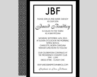 Bar Mitzvah Invitation Black and White Monogram