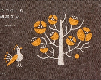 Two Color Embroidery and Zakka Japanese Craft Book