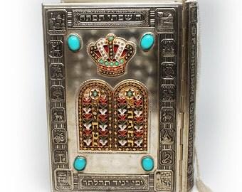 Ornate Hebrew English Old Testament