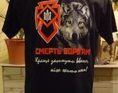 Ukrainian Men's T-Shirt.Ukraine. Black. 100% Cotton, Patriotic