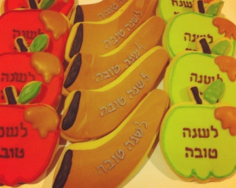 Rosh hashana cookies apples and shofar cookies new year - 1 Dozen - Kosher