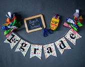 1st GRADE BANNER by Sweet Georgia Sweet / 1st grade sign / Fabric banner / First day of school sign. Teacher classroom decor. Back to school