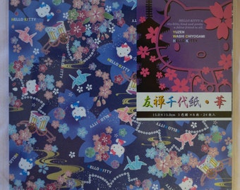 A Set of 24 Sheets Japanese Yuzen Chiyogami Origami Papers- Hello Kitty with Crane and Sakura