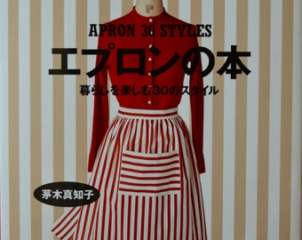 Apron 30 Styles by Machiko Kayaki Japanese Sewing Pattern Craft Book for Women