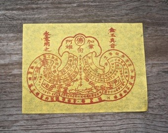 Vintage Chinese Joss Paper, Buddhist Mantras, Buddhism, Blessing, Funeral, Afterlife
