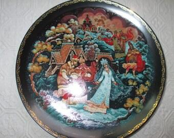 Russian Collectors Plate 2184 Bradex