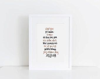 I Love You | Languages Print