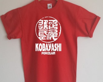 Kobayashi Porcelain T-shirt - The Usual Suspects, All Sizes/Colours