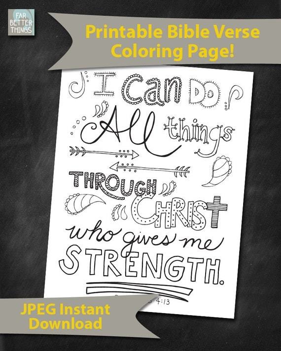 Bible verse coloring page philippians 4 13 by for Philippians 4 13 coloring page