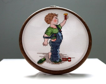 Little Boy Playing Nursery Cross Stitch | Framed in 6 Inch Embroidery Hoop / Gifts under 20 \ Gifts under 25 / Baby Shower Gift