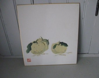 1970s Chinese Torn Rice Paper Art of Apples with Leaf #4