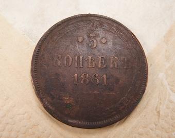 Antique Copper Coin - Russian Copper Coin 1861 - 5 kopeck - c15