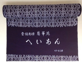 Bolt of Yukata Fabric ,indigo blue, geometric pattern