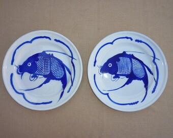 Vintage 70's Enamelware Blue and White Koi Fish Flat Plates 26 cm, Set of 2,