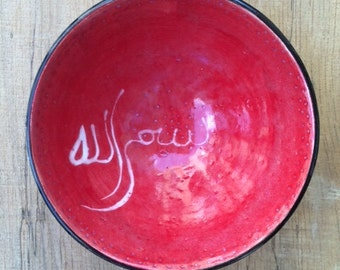 Red Bismillah